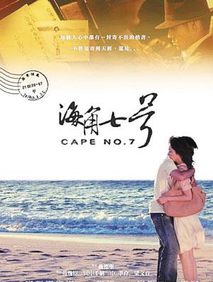 不同爱情的不同浪漫 情人节独特的电影指南