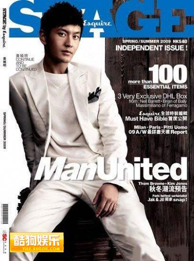 登香港杂志封面 硬朗俊气质英伦风情_酷狗娱乐_酷狗网_kugouyule