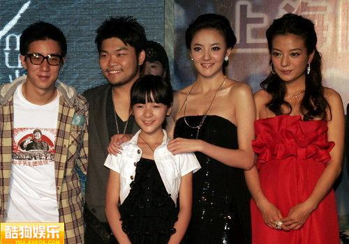 赵薇与陈坤努力爱上对方 花木兰 拍得最苦