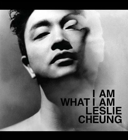 张国荣《i am what i am》