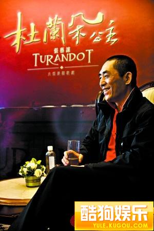 张艺谋称电影退票制不适合中国 否认众叛亲离图片