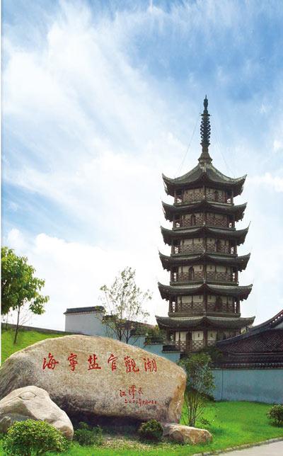 海宁城市风采——景区(自然景观和人文景观)