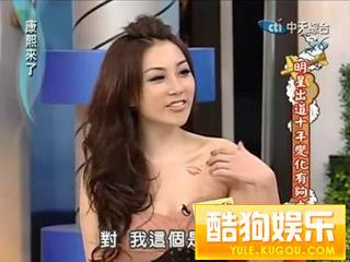 """""""而当小s问她在台湾人缘比较好"""