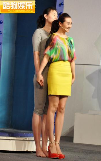 爱戴做客时尚节目 现场传授如何变高个子美女 竖