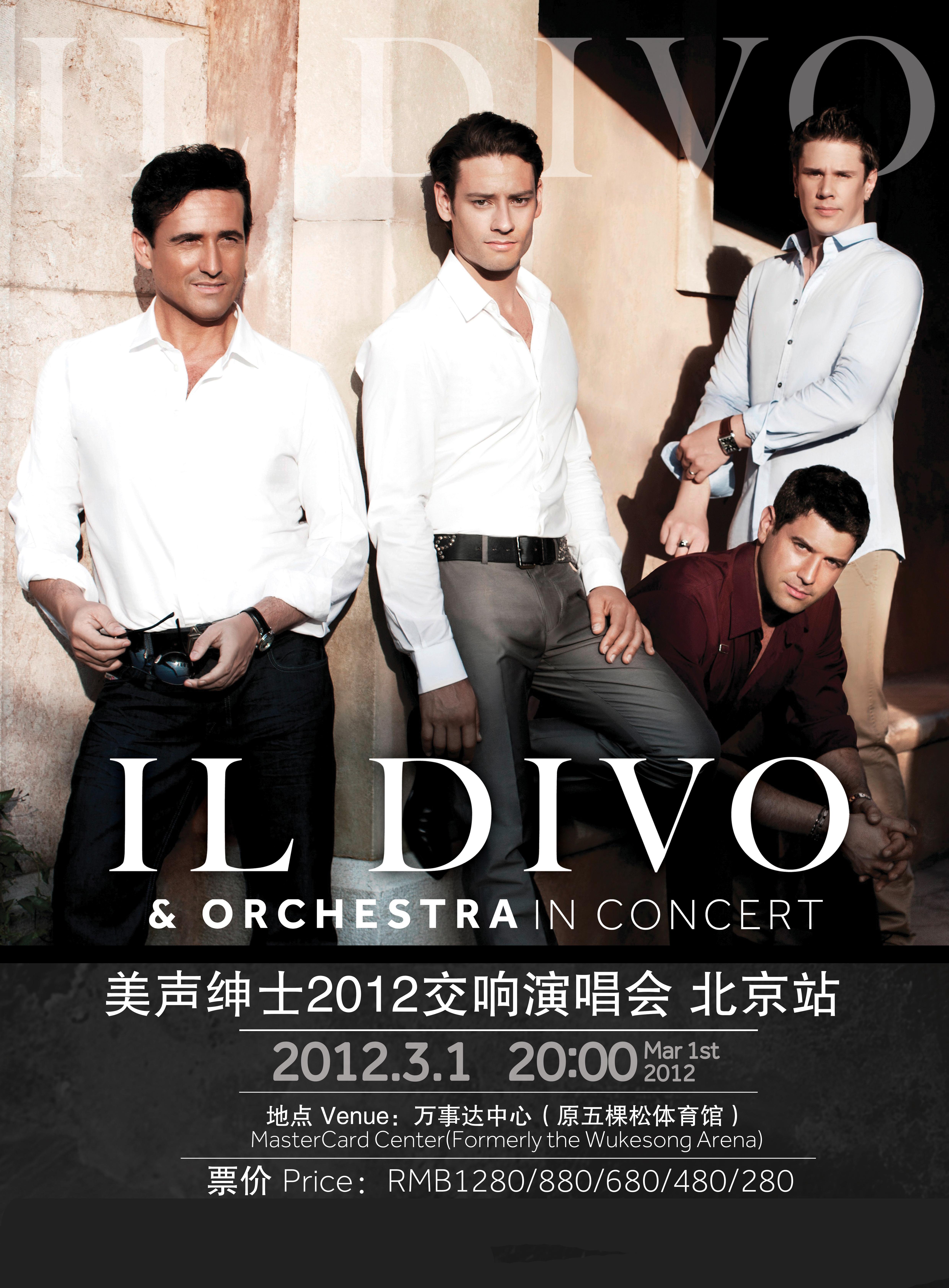 """""""美声绅士""""携交响演唱会回到中国"""