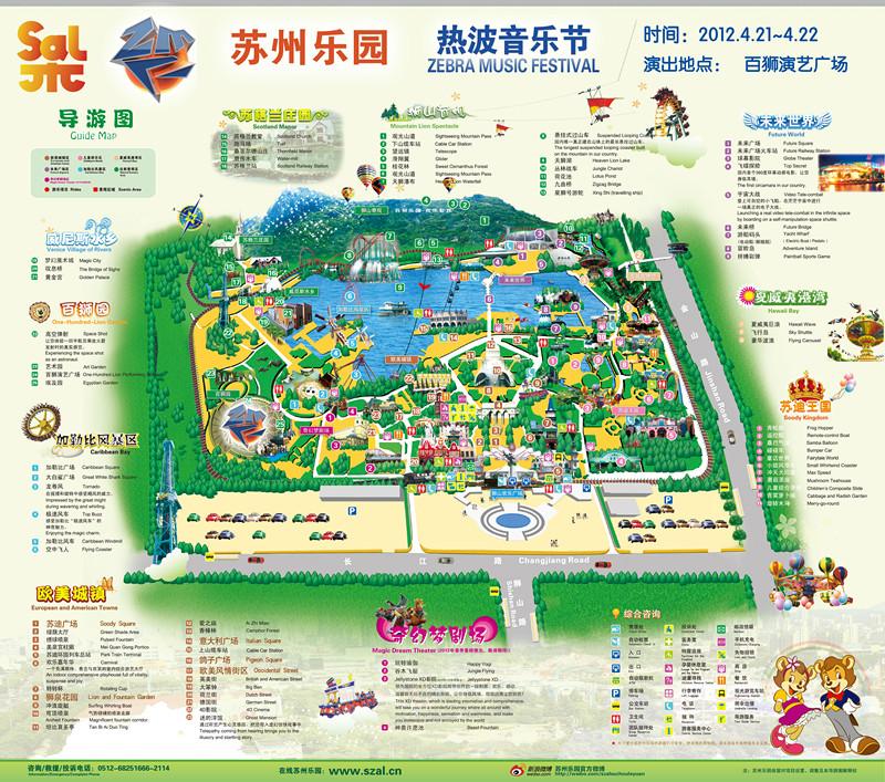 苏州乐园热波音乐节 玩转攻略大揭秘