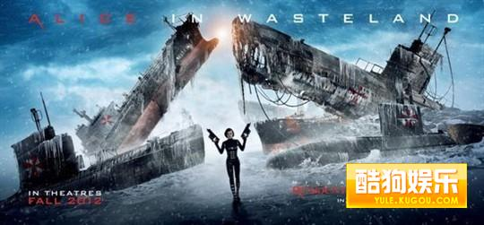 《生化危机5》发横版海报 全球杀戮海战惨烈|明日明星