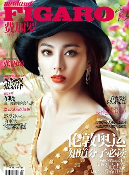 张雨绮登杂志封面 扮黑色兔女郎_酷狗娱乐_酷狗网_kugouyule