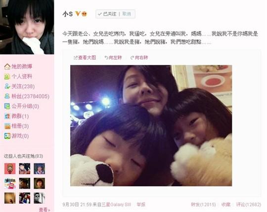 小s微博晒三个女儿可爱床照 三姐妹首度齐出镜比卖萌
