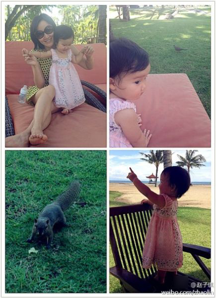 赵子琪亲子互动看松鼠 幸福有爱