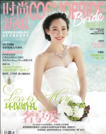 近日,女星白百何赴印尼为《时尚新娘》拍摄最新一期封面,照片中的图片