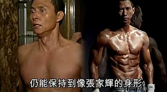 TVB新剧女星拼乳沟 56岁男星秀健美身材