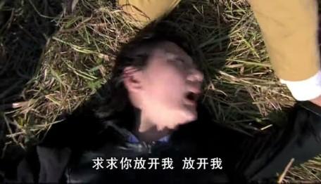 惊悚电影《人间蒸发》由柳岩;