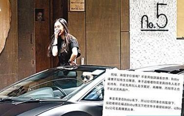 兰博基尼车内,给女友送上生日惊喜,并正式公开恋情.3月1日,两高清图片