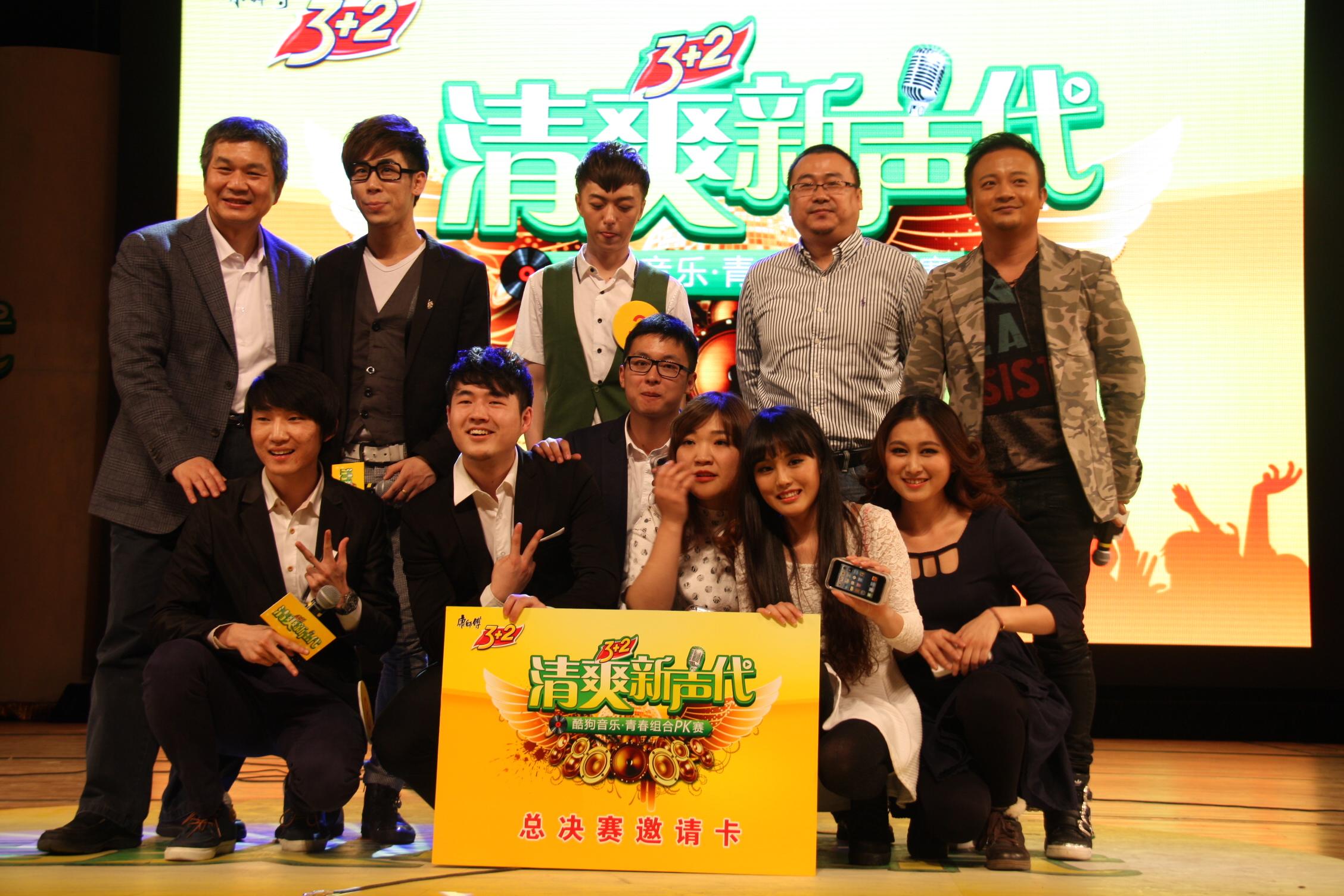康师傅3 2清爽新声代北京站大赛落幕 阿卡贝拉 组合终夺冠