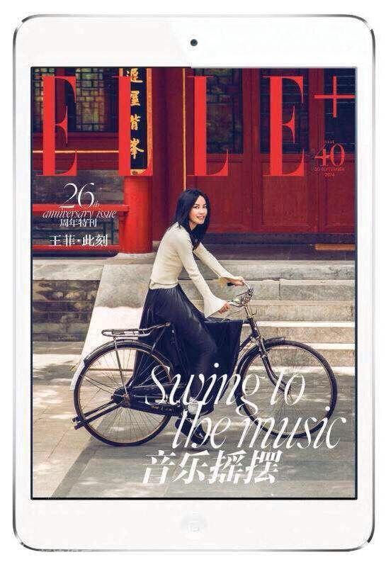 王菲登杂志封面 复古造型笑靥如花