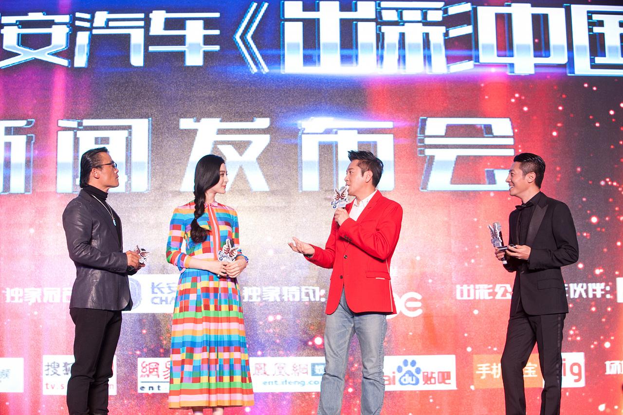 范冰冰担任《出彩中国人》评委:不做美丽笨女人