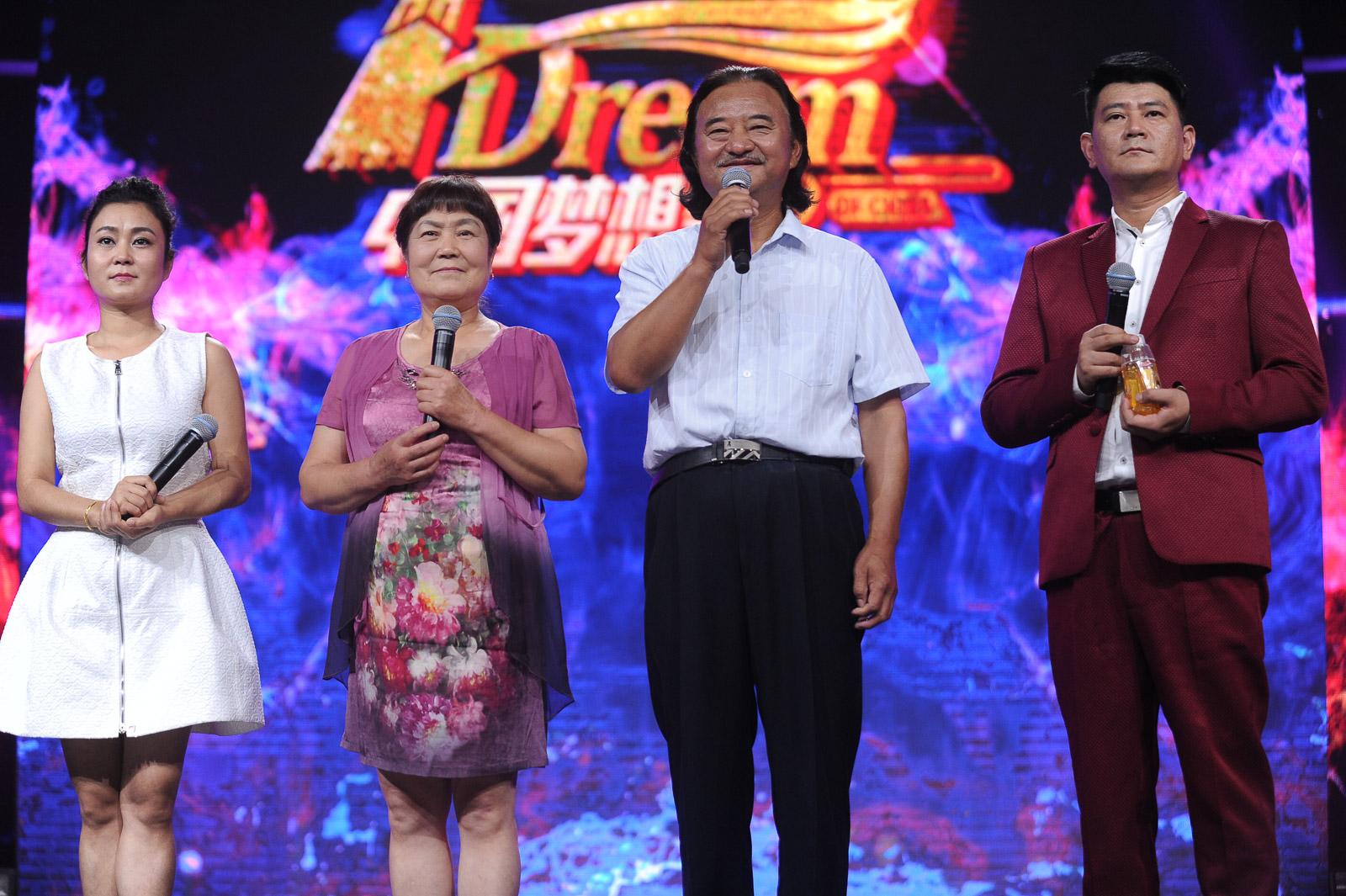 中国梦想秀第四季03_亲情友情撑持梦想,古稀老人青春少年寻梦《中国梦想秀》
