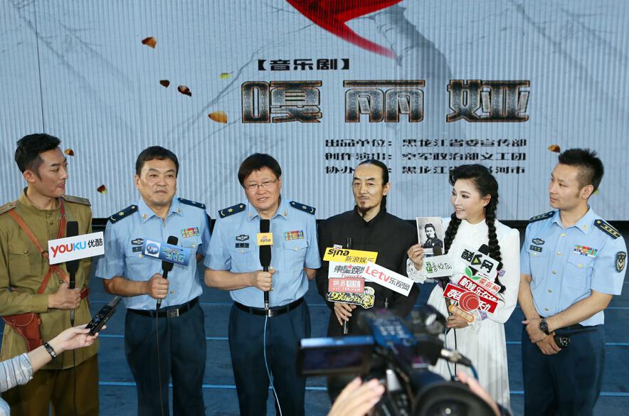 空政文工团推出原创音乐剧《嘎丽娅》 向和平